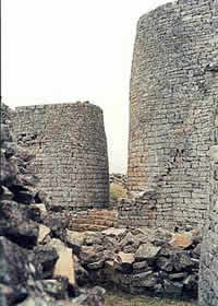 The towers at the Great Zimbabwe Ruins